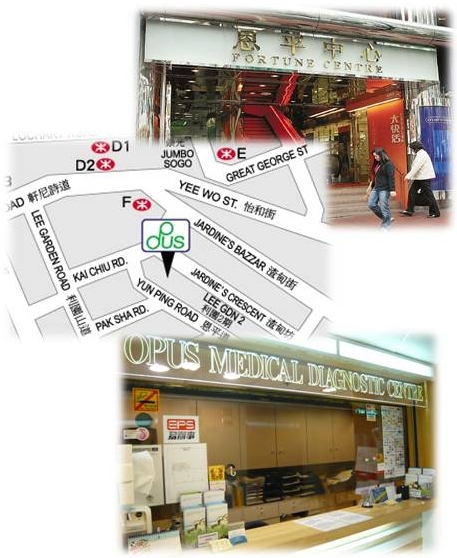 Welcome to Opus Medical Diagnostic Centre